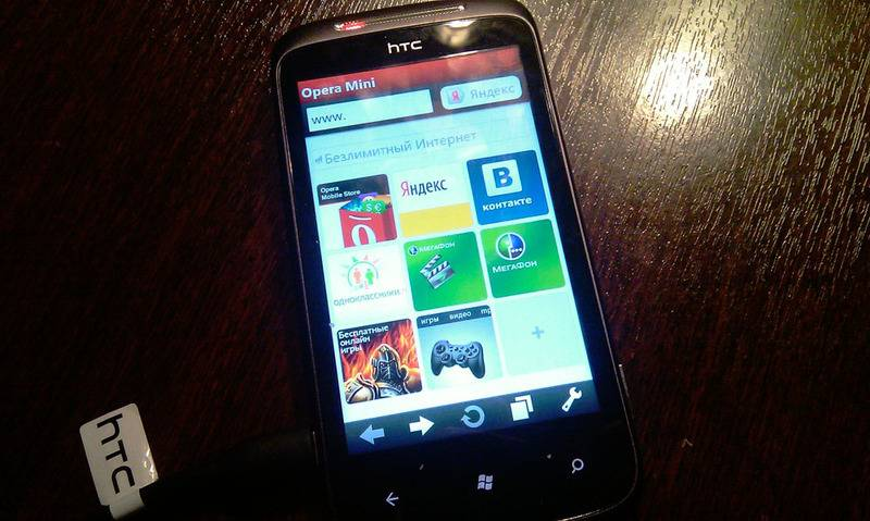 Opera Mini для Windows Phone