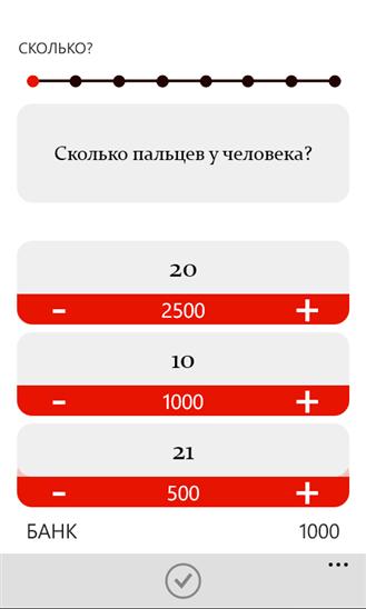 Скачать Цифроигры для Microsoft Lumia 950 XL