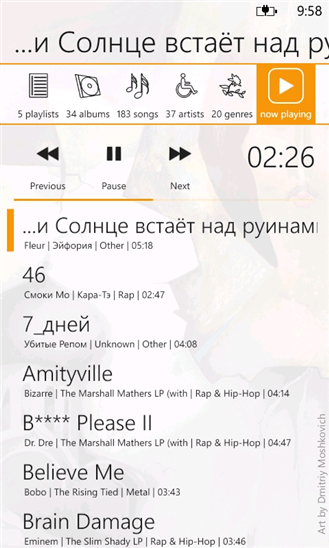 Скачать Audio Player для Karbonn Wind W4