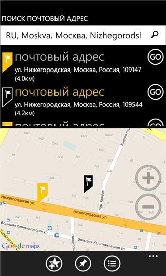 Скачать GPS Voice Navigation для Micromax Canvas Win W121