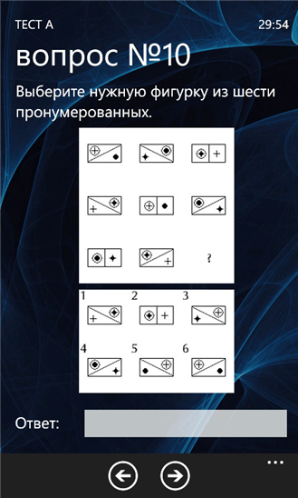 Скачать IQ Тест для Q-Mobile Dream W473