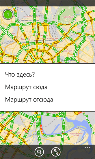 Карты для Windows Phone