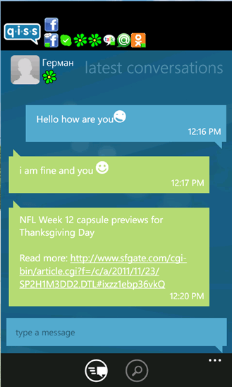 QissChat для Windows Phone