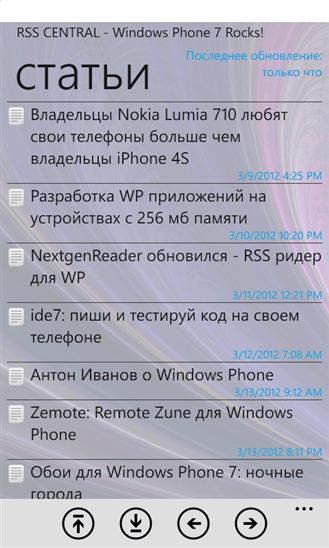 Скачать RSS Central для Nokia Lumia 735