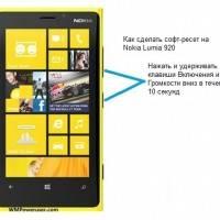 Обновление Windows Phone 8 не решило проблему перезагрузки