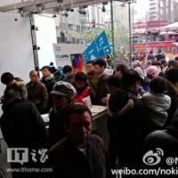 В Китае длинные очереди за Nokia Lumia 920