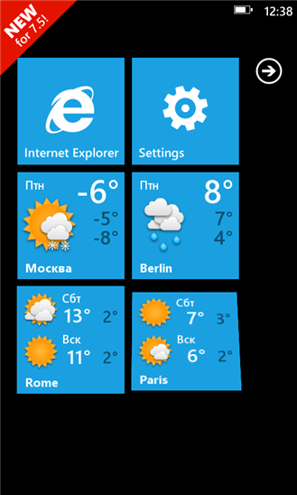 Скачать WeatherMaster для Microsoft Lumia 430