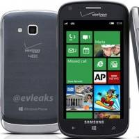 Samsung Ativ Odyssey: запуск!