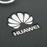 """Первый """"живой"""" взгляд на Huawei W1"""