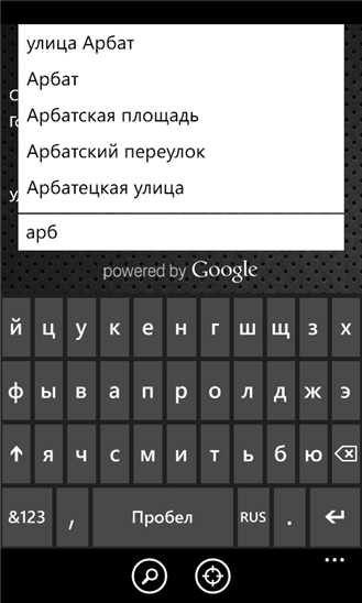 Скачать Navi Ninasus для HTC One M8 for Windows