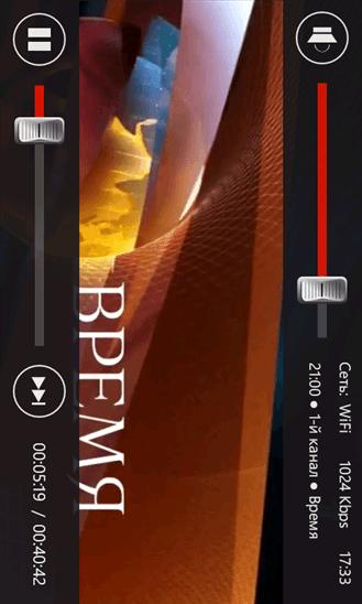 Скачать Русское ТВ для Nokia Lumia 610