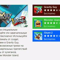 3 XBox-игры для Windows 8 доступны бесплатно!