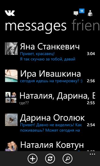 VK Messenger для Windows Phone