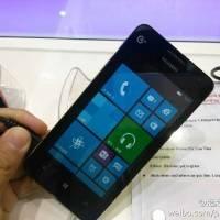 Полные характеристики Huawei Ascend W2