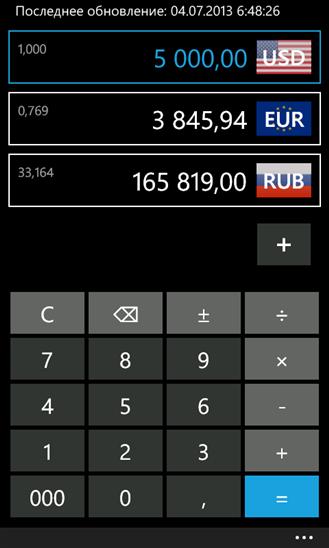 Скачать Exchange для Nokia Lumia 520