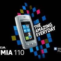 Nokia Lumia: предсказания о новом флагмане