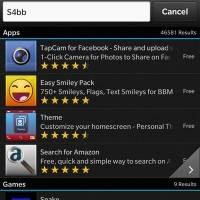 Магазин приложений Blackberry: интересный факт об убитой ОС.
