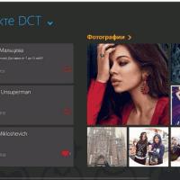 Windows 8-клиент социальной сети Вконтакте уже в маркете.