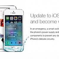 iOS 7 теперь водонепроницаемая (шутка)