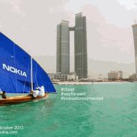 Nokia представит 6 устройств 22 октября