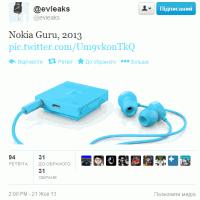 Рендер Nokia Guru
