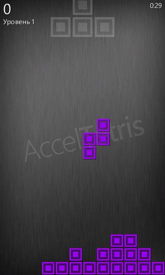 Acceltris для Windows Phone