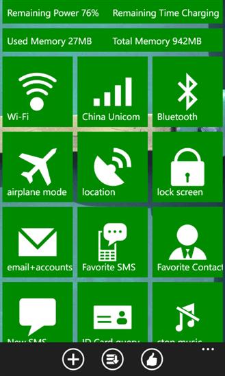 Shortcut Toolbox для Windows Phone