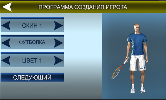 Скачать Cross Court Tennis 2 для Fujitsu IS12T