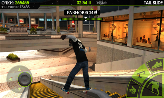 Skateboard Party 2 для Windows Phone