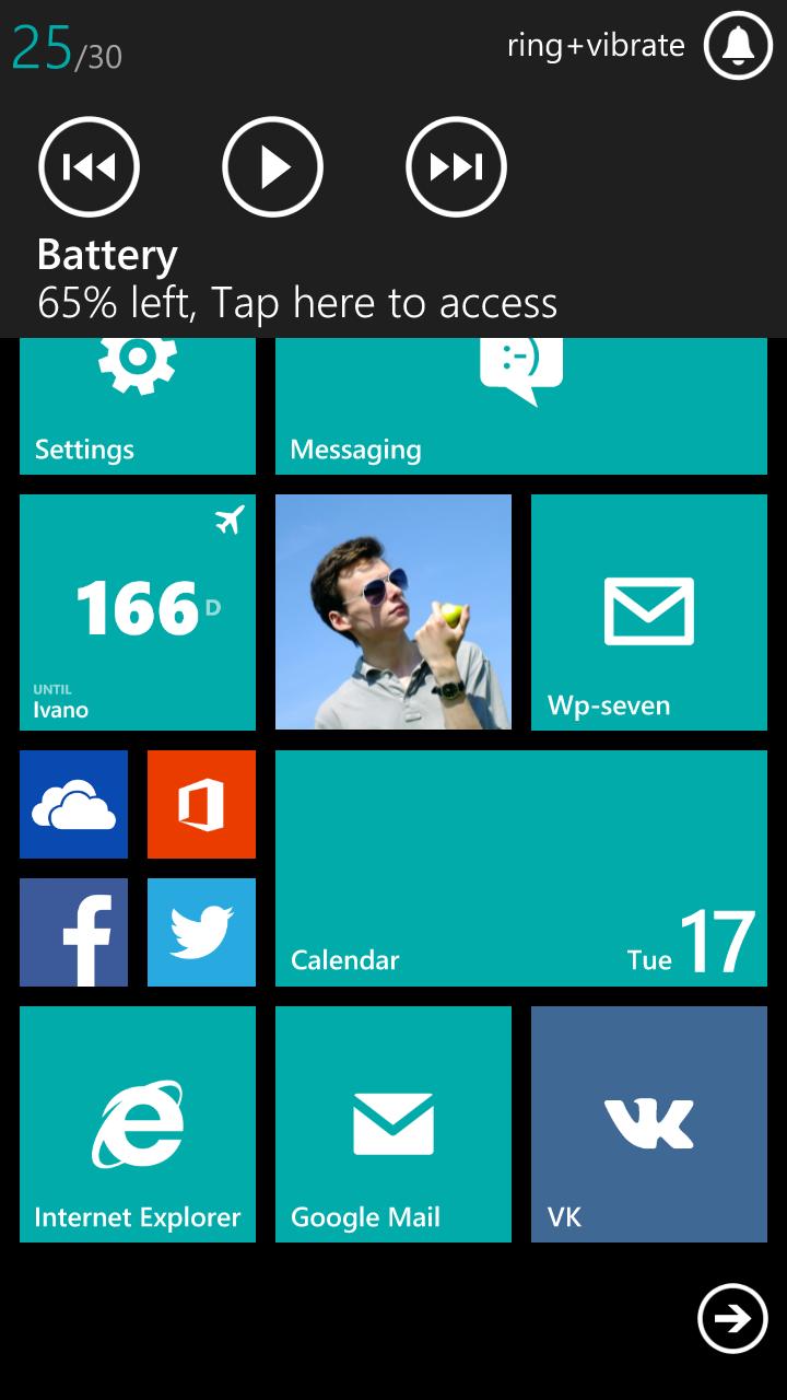 Скачать Kirik Settings для HTC 8S