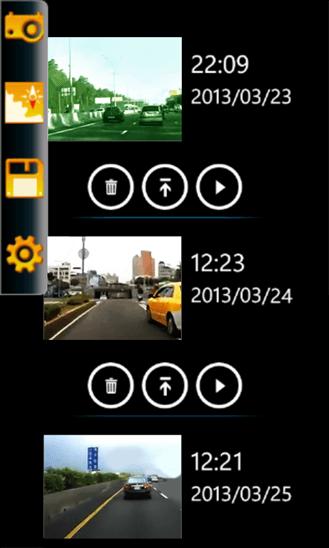 Скачать CVR для Nokia Lumia 1520