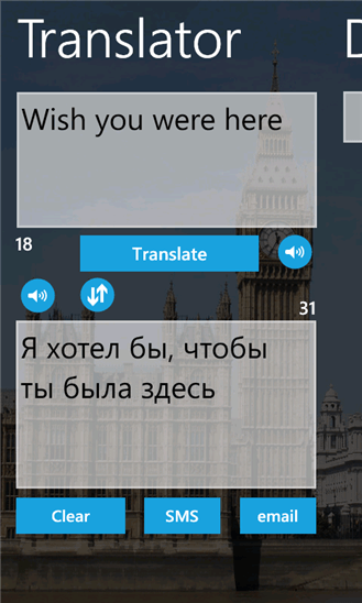 Скачать English-Russian Pro для Huawei Ascend W1