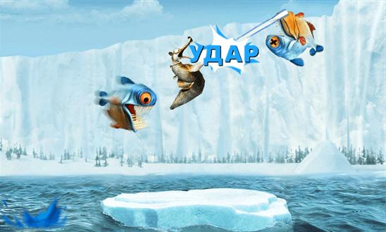 Ice Age Village для Windows Phone