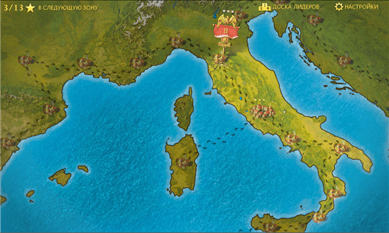 Скачать Roman Empire для Yezz Billy 4.0