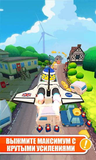 Скачать Race The Stig для Nokia Lumia 710