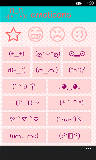 Emoticons для Windows Phone