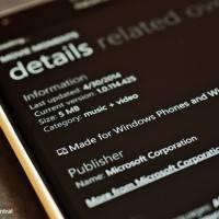 Что такое универсальные приложения на Windows Phone?