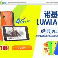 Lumia 638 доступна по предзаказу в Китае