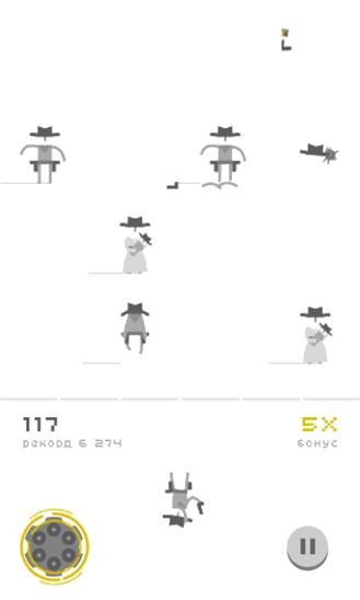 Скачать ready steady play для Nokia Lumia 730