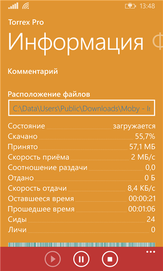Torrex Pro для Windows Phone