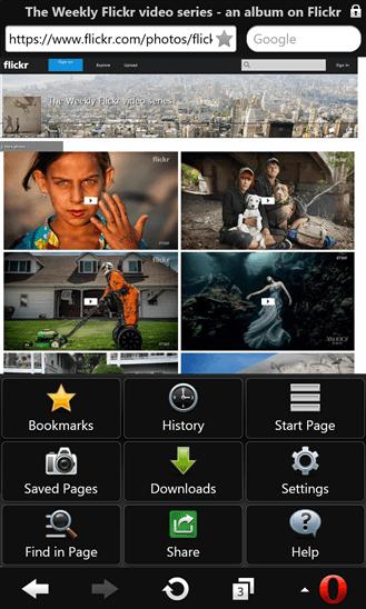 Скачать Opera Mini для LG Optimus 7