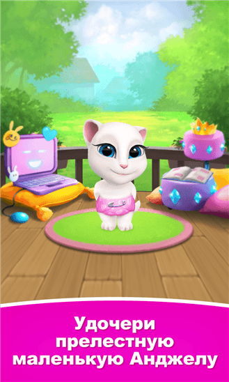 Скачать My Talking Angela для HTC Titan