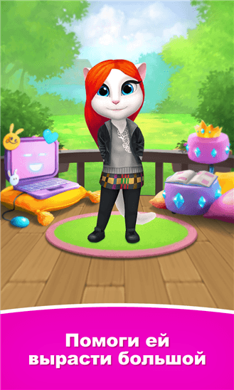 Скачать My Talking Angela для Dell Venue Pro
