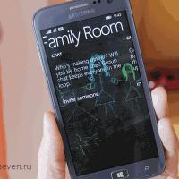 Напоминание: комнаты в Windows Phone будут закрыты в этом месяце