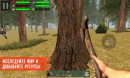 Скачать The Survivor: Rusty Forest для Yezz Billy 4.0