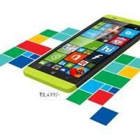 Анонсирован смартфон Xolo WIN Q1000
