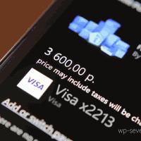Новые подробности о повышении цен в магазине Windows Store