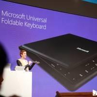 Microsoft анонсировали новую сгибаемую клавиатуру