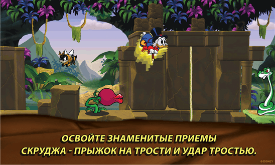 Скачать DuckTales Remastered для Nokia Lumia 635