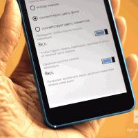 Как включить двойной тап для отключения экрана Lumia
